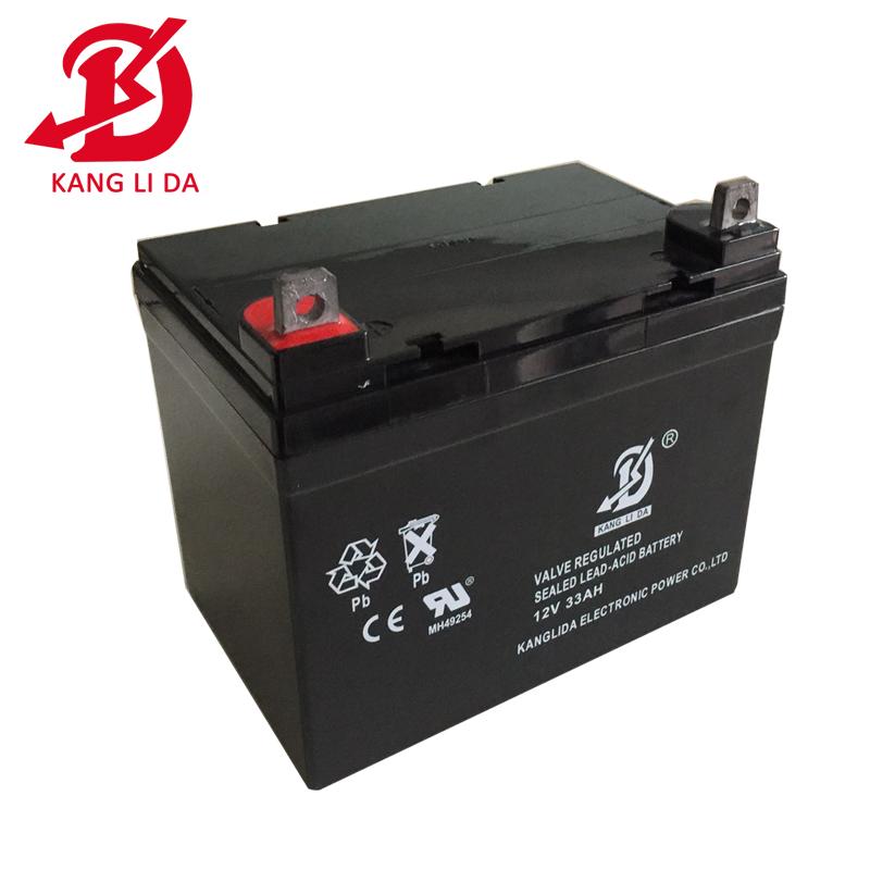 Deep Cycle 12v 35ah Agm Gel Battery For Solar Buy Gel