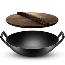 "Cina 14 ""Cast Iron Wok <span class=keywords><strong>Pan</strong></span> Hot Penjual"