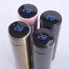 /product-detail/high-quality-double-wall-stainless-steel-smart-water-bottle-led-temperature-display-62444803223.html