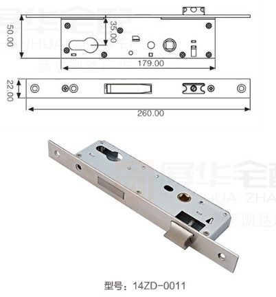 high quality stainless steel+zinc alloy material lock body for aluminum doors