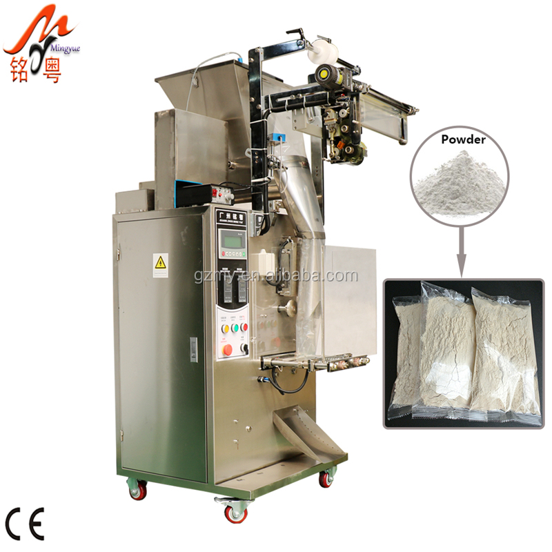 Black Pepper 500G Bag Powder Weighting Filling Packing Machine With Auger