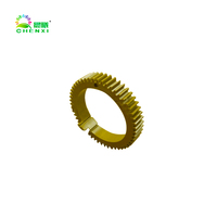 For canon photocopier parts Upper Fuser Roller Gear FU7-0525-000 for Canon IR 5055 5065 5075