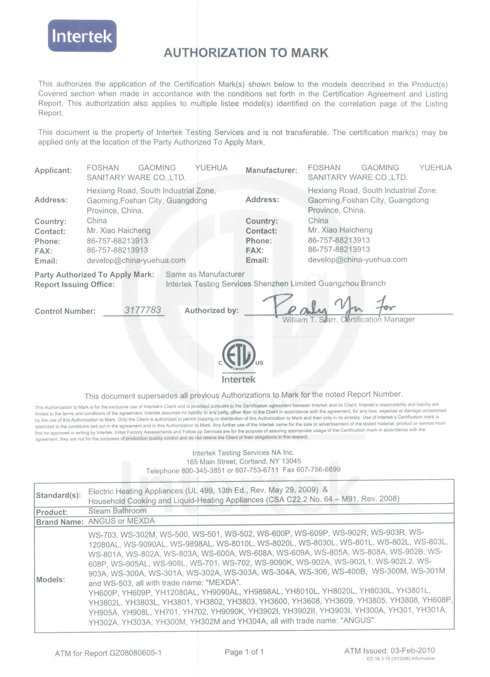 10 Meters Swim Pool And Spa Function Pool View Swimming