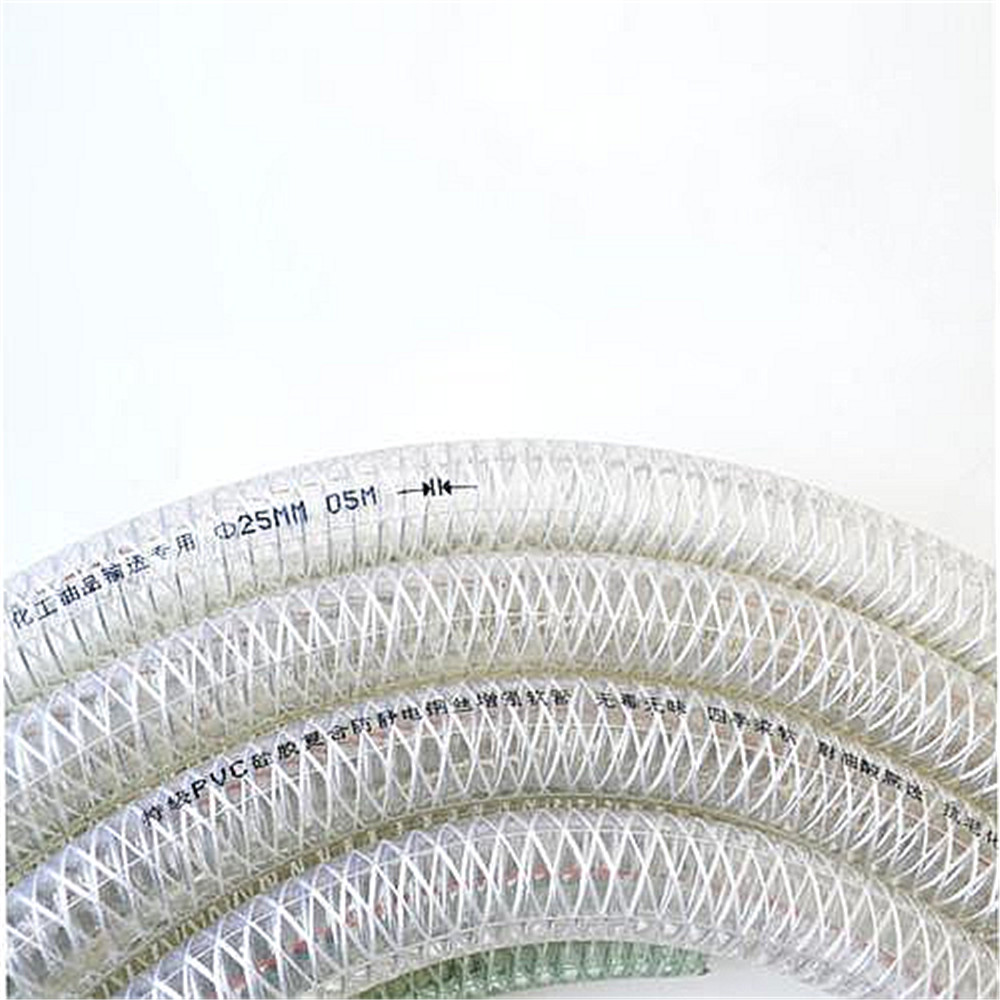 Factory direct selling fiber braided antistatic excellent quality pvc hose economic clear with cheapest price