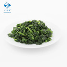 1CM IQF Frozen Chopped Spinach