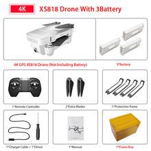 Мини-Дрон Visuo Xs818 Zen с GPS, Wi-Fi, FPV, 4K HD, двойная камера, оптический поток, Радиоуправляемый квадрокоптер, Дрон VS E520S SG907(Китай)