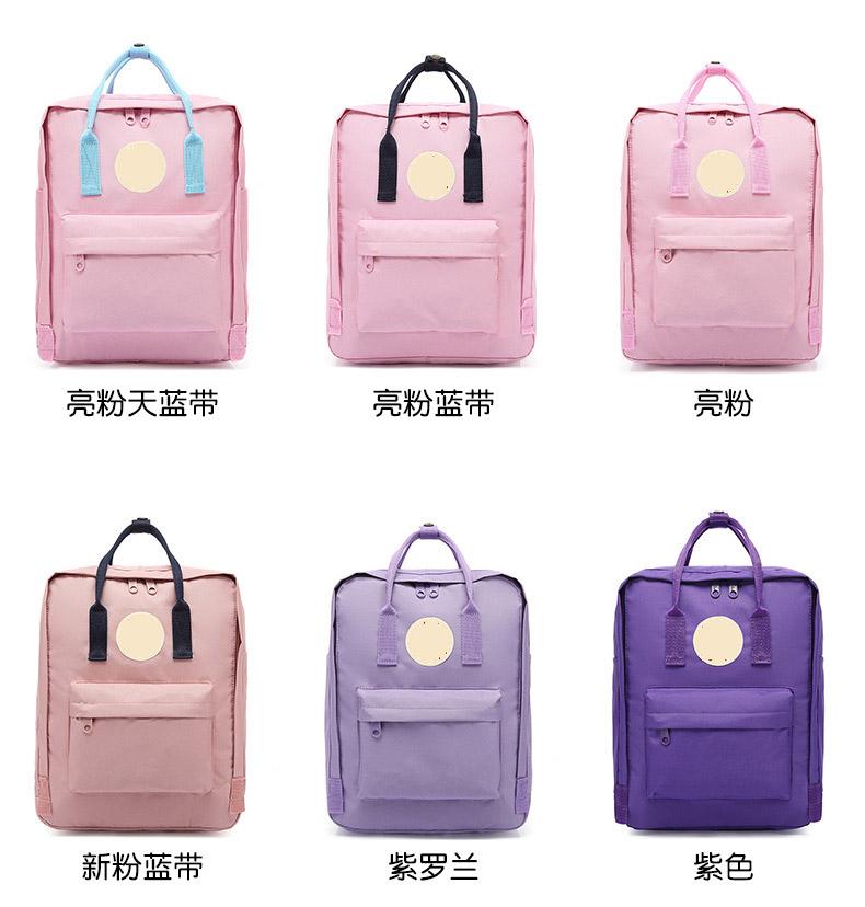 Wholesale school bag factory primary children canvas school bag for kids student schoolbag backpack