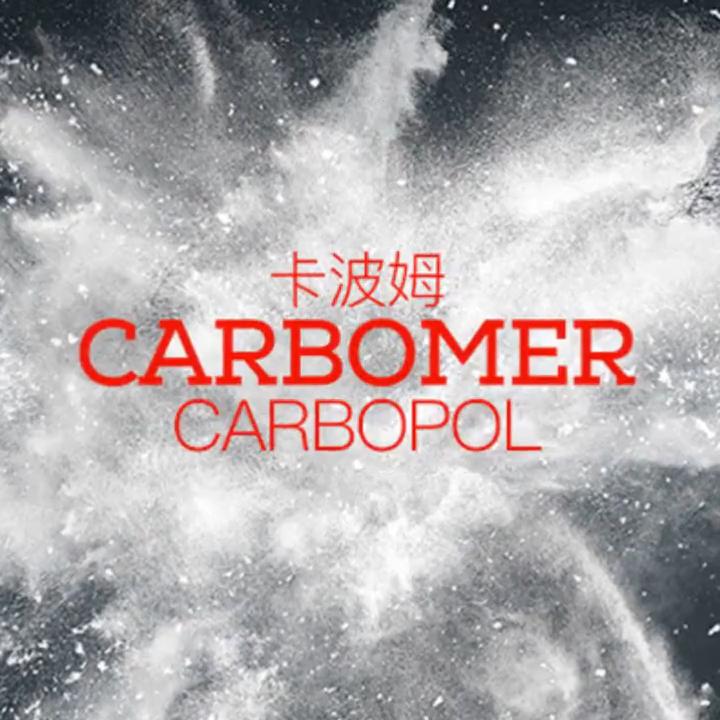 Precio de polímero Carbopol 940 utilizado en cosméticos