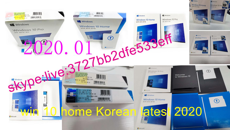 Used globally FPP key Win 10 home windows 10 retail box online activitation Original software Korean Microsoft Windows 10 Home