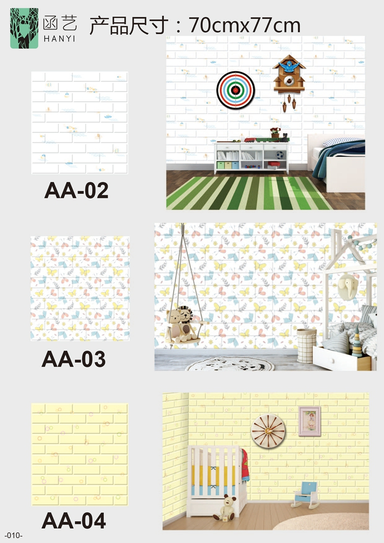Hot brick design textured wallpapers pe foam wall 3d brick wallpaper wall sticker