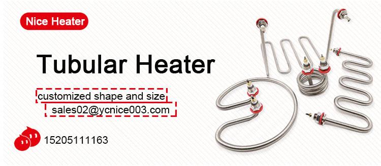 Электрический гриль трубчатый нагревательный элемент