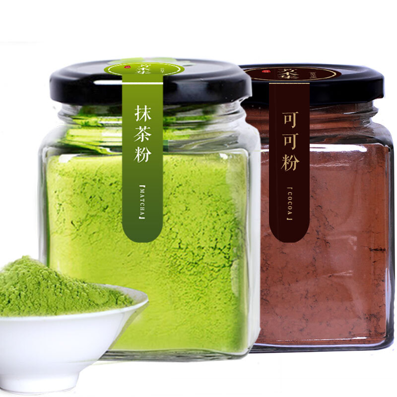 Factory Price 100% Pure Natural Matcha Green Tea Powder, Powder Form Matcha - 4uTea | 4uTea.com