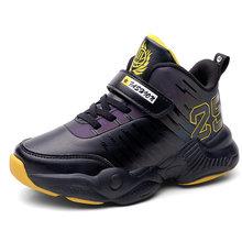 Детские кроссовки из мягкой сетчатой ткани на толстой подошве, Баскетбольная обувь для мальчиков, нескользящая кожаная спортивная обувь дл...(Китай)