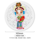 Beijing Water Cork Coaster Round Facial Makeup In Beijing Opera Water Absorbent Cup Coaster Round Style Cork Back
