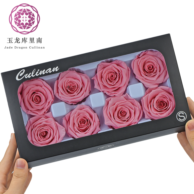 Yunnan Culinan Factory Wholesale 4-5cm preserved <strong>rose</strong> <strong>head</strong>