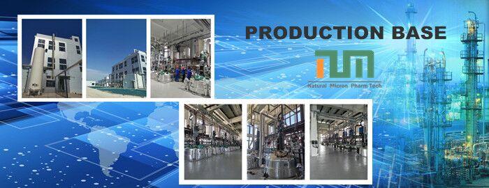 ราคาที่ดีที่สุดจากผู้ผลิตจีนต้านอนุมูลอิสระ 1024 CAS: 32687-78-8