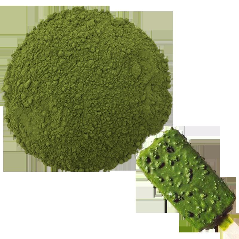 Refined chinese matcha green tea certified green tea organic - 4uTea | 4uTea.com