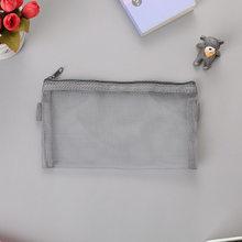Чехол для карандашей из чистой пряжи, вместительная сумка-карандаш, новинка, чехол для ручки для студентов, простая канцелярская сумка Kawaii, ...(Китай)