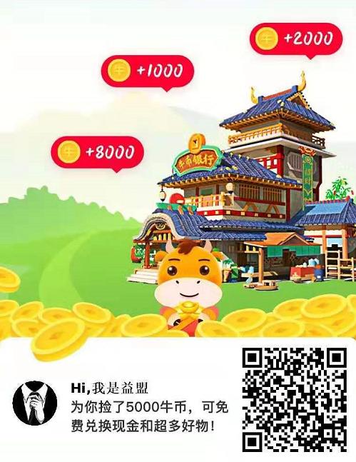 捡钱app:做任务赚钱,进去送3元,先提0.3秒到微信。插图(1)