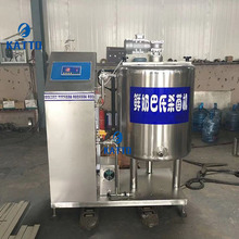 छोटे क्षमता 50l <span class=keywords><strong>दूध</strong></span> pasteurizer, औद्योगिक <span class=keywords><strong>दूध</strong></span> pasteurizer