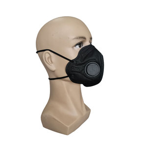 Upgrade version Anti PM 2.5 Folded Type Butterfly Shape Face Mask with valve