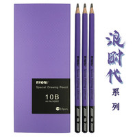 NYONI 2020 drawing pencils and sketch set 4h 3h 2h h hb b 2b 3b 4b 5b 6b 7b 8b 10b 12b 14b art pencils graphite draw/ sketch