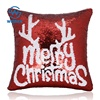 Sequin Throw Cover Zipper Wholesale Pillowcase Sofa Christmas Pillow Case