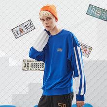Metersbonwe осенне-зимние базовые мужские свитшоты мужские высококачественные однотонные модные мужские свитера для скейтборда(Китай)