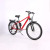 High quality chinese sport off road mountain electric bike bicycle