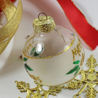 Glass Decorations Glass Tree China Supply Personalised Customized Pattern Glass Christmas Ball For Tree Decorations