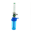 /product-detail/medical-oxygen-regulator-with-flowmeter-and-humidifier-62539032589.html