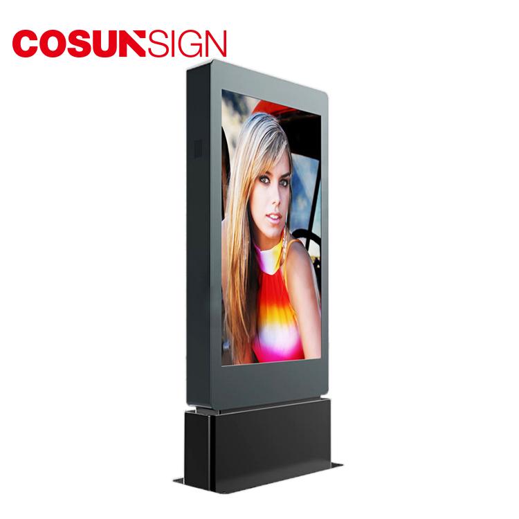 شاشة الإعلان المحمولة شاشة Lcd توضع على الأرض في الهواء الطلق الرقمية لافتات العرض