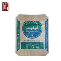 AD star PP Kraft paper 25kg 40kg 50kg cement big size bag price for cement plant