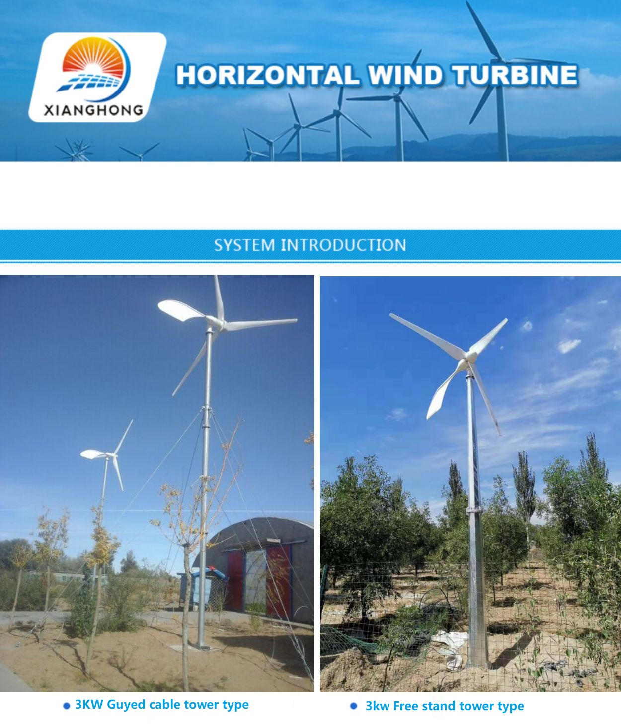 3kw wind turbine.png
