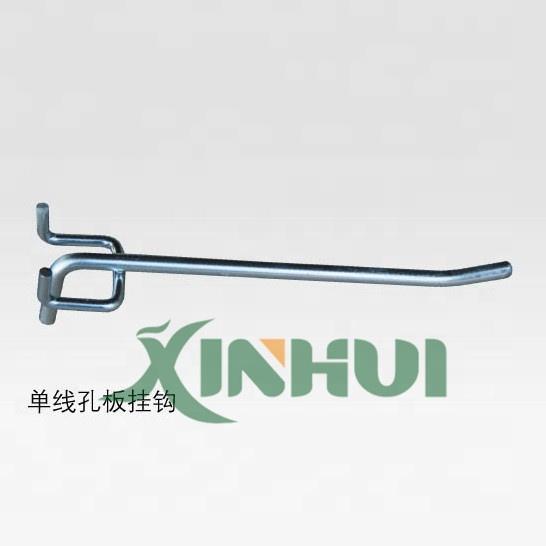 Supermarket metal electroplating 5.8mm thickness pegboard hook