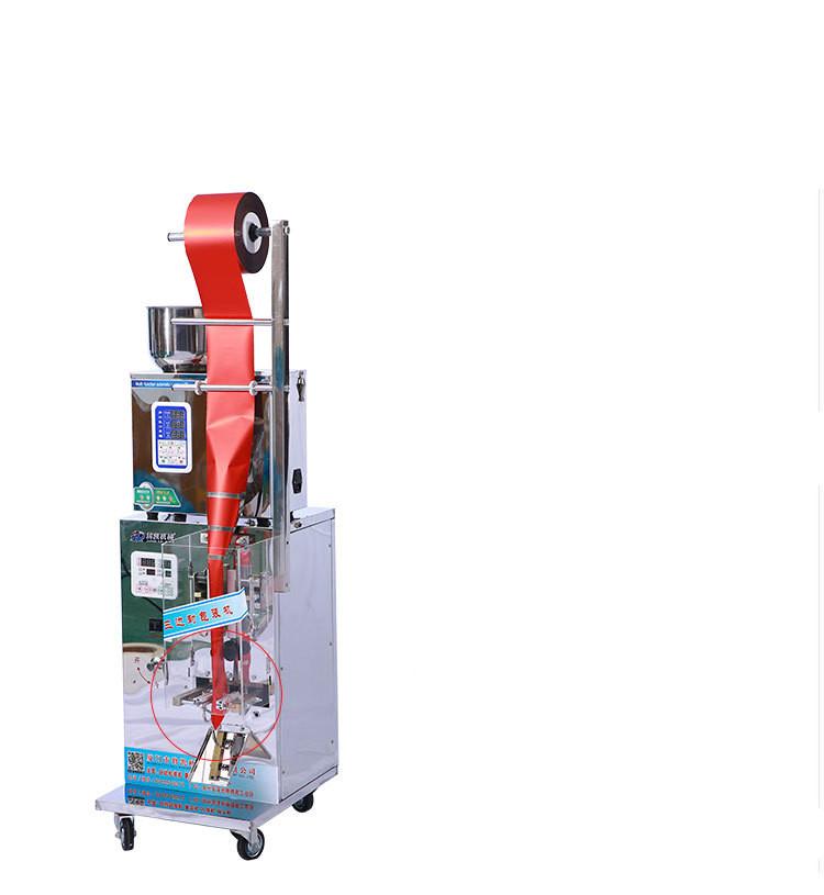 Máquina de envasado vertical de jabón en polvo, superventas