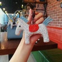 Новый Алмазный брелок лошадь для девочек, милая сумка из искусственной кожи, украшения в виде животных, брелки, Сумка с подвеской, очаровате...(Китай)