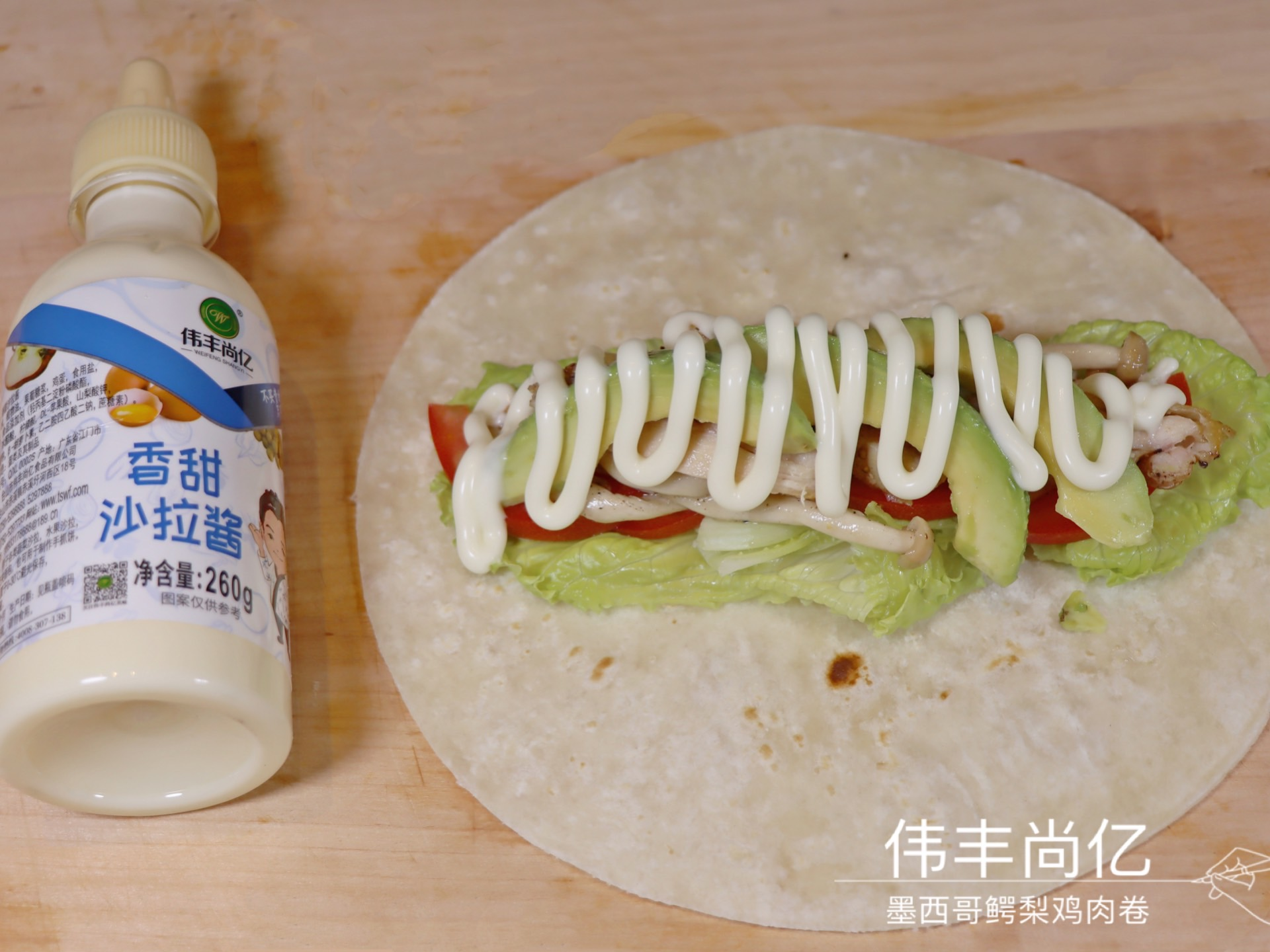 Cheap Sweet Salad Dressing Sandwich Burger Sushi Special 260g/bottle