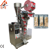 Latest Design High Quality For Salt Granule Packing Machine With Volumetric Cup Dosing
