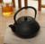 300ml Cast Iron Tea pot with Stainless Steel Filter/HOBNAIL CAST IRON TEAPOT theiere fonte