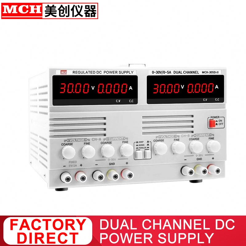 New Style 110/220V Dual 2 Channels Switch MCH305D-II Power Supply