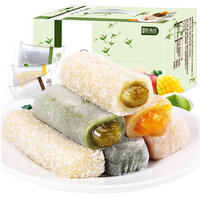 Top Quality Rice Cake with multi flavors low price
