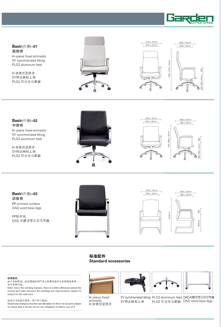 Patented design High executive type swivel chairman office chair with Nylon castors