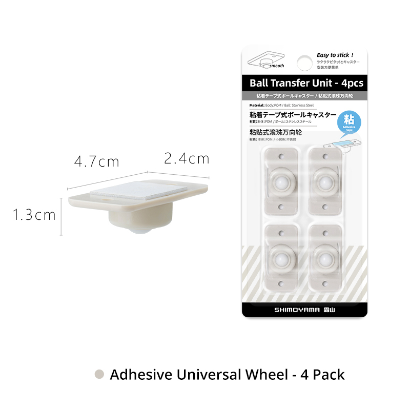SHIMOYAMA Household Stocked 4 pcs set Multi-functional plastic heavy duty adhesive caster for Storage container & trash bins