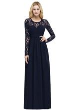 Женское длинное платье подружки невесты, элегантное бордовое кружевное платье с длинным рукавом, для свадебной вечеринки(Китай)