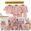 Thick Pink 18pcs set