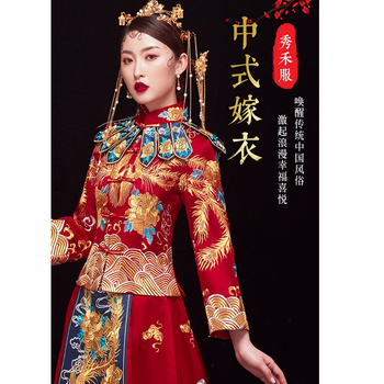 New Chinese dress bride suit show kimono wedding dress toast clothing female traditional chinese wedding dress LA000284