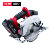 21V wood electric brushless circular saw