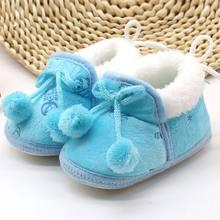 Носки для новорожденных; обувь для мальчиков и девочек; обувь со звездами для малышей; обувь для первых шагов; удобные хлопковые мягкие Неск...(China)