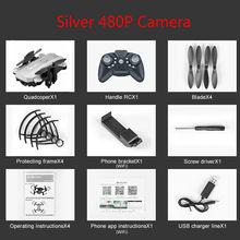 Радиоуправляемый квадрокоптер мини-дрон с входом 1080P Wifi FPV дрон складной удержание высоты RC квадрокоптер карманный селфи дроны профессиона...(China)